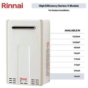 efficient hot water heater