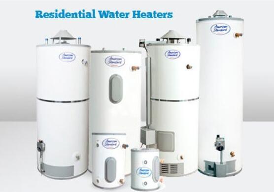 American standard water heaters